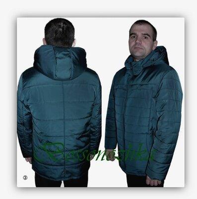 48-62, Демисезонная мужская куртка с капюшоном, большие размеры. Чоловіча куртка, демі