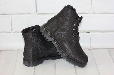 Демисезонные ботинки. Размеры 32-37
