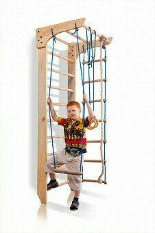 Детский спортивный уголок «Kinder 2-220» ,высота 220см