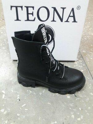 Зимние ботиночки тм Теона из натуральной кожи