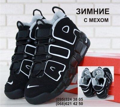 Зимние мужские кроссовки ботинки Nike Air More Uptempo Winter. Black
