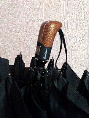 Зонт автомат мужской, антиветер спицы карбон . Надёжный и красивый.Угольно-черный.