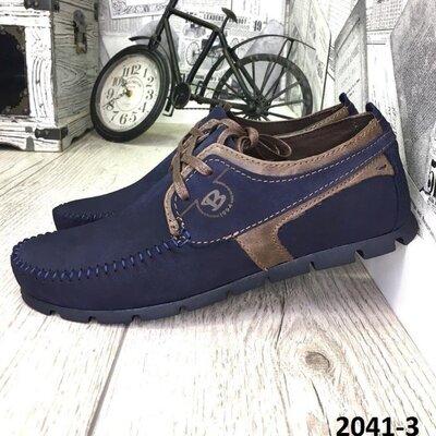 Мокасины мужские, на шнурках, натуральный нубук, синие
