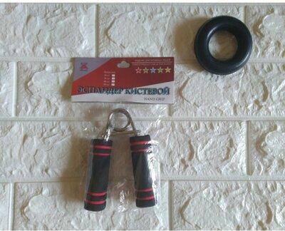 Продано: Эспандер пружинный Ножницы и резиновый эспандер в подарок