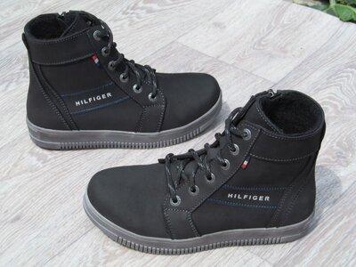 Продано: Ботинки кожаные для мальчика осенние на флисе 32--39размер