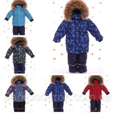 Шикарный зимний комбинезон с мехом для мальчика на 1-6 лет