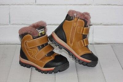 Кожаные ботинки зимние