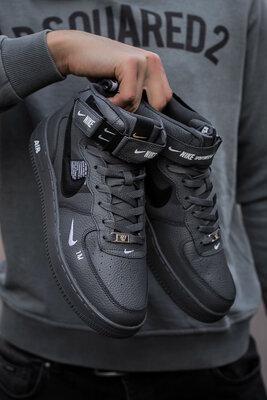 Nike Air Force Fur Dark Grey
