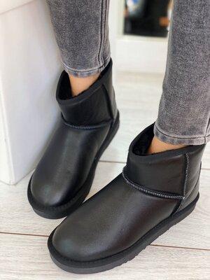 Натуральная кожа. Самая удобная обувь на зиму . 36-41 размеры