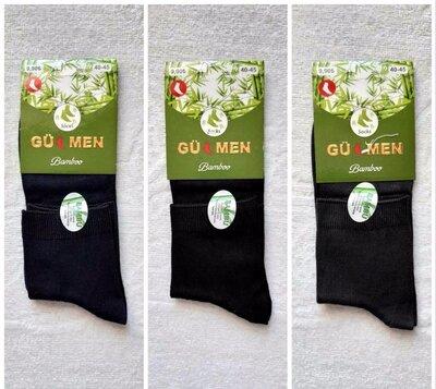 Мужские демисезонные носки Gulmen bamboo. 40-45 р. 12 пар.Темные ассорти. Средние.турция