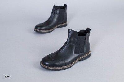 Мужские ботинки Код 5204