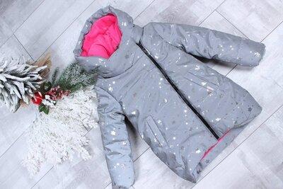 Детская зимняя рефлективная светоотражающая куртка для девочки 2-7 лет 4316