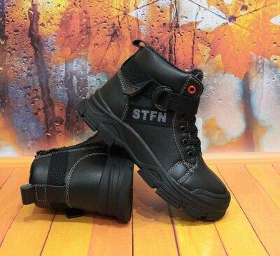 Демисезонные ботинки для мальчика 32-37 демісезонні черевики на хлопчика