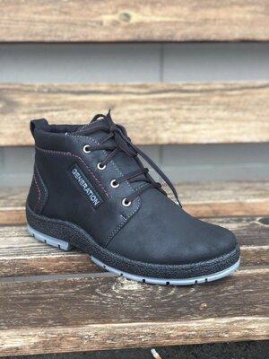Зимние теплые ботинки для мужчин