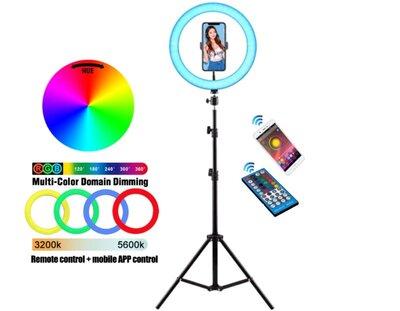 Продано: Кольцевая лампа для блогеров Ping RGBW 8 цветов освещение 26 см. диаметр штатив 160 метра