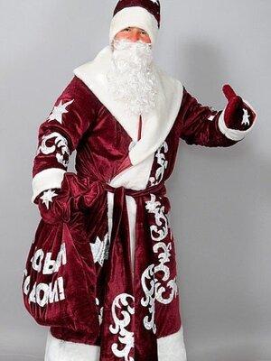 Костюм Деда Мороза взрослый бархат шуба, пояс, мешок, перчатки, борода, шапка. р.50-60 3 цвета