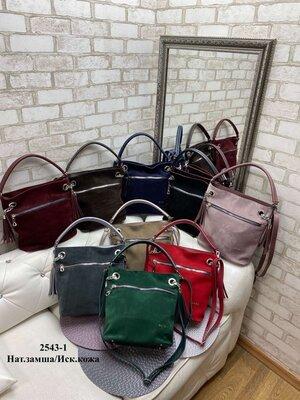 Женская замшевая сумка с ручкой большая в разных цветах