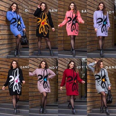 Женское вязаное платье Земфира р-р 46-56 гш 8934
