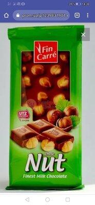 Шоколад молочный с дробленным фундуком Fin Carre 100 г