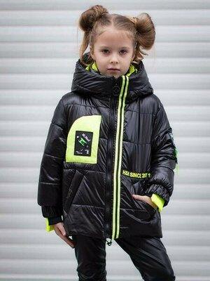 Деми куртка для девочки, подростка