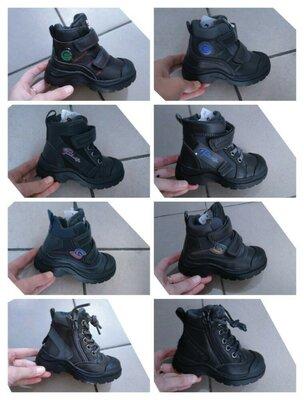 Ботинки демисезонные для мальчика мальчиков черные хаки синие синий спортивные осенние