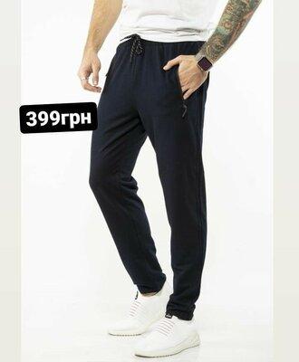 Мужские спортивные брюки чоловічі спортивні штани