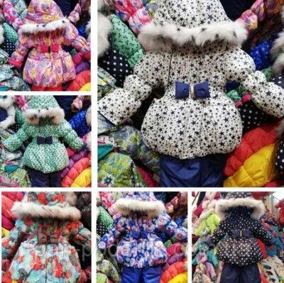 Очаровательный теплый зимний комбинезон для девочки 1-6 лет