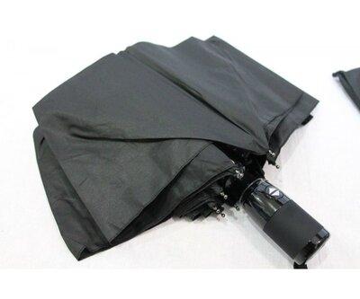 Продано: Чоловіча парасоля автомат MAX. Мужской зонт автомат