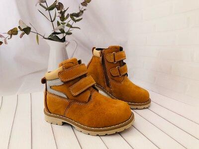 Деми ботиночки для мальчика тм Bi&Ki р.26-30