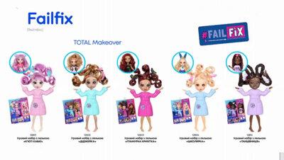 Игровой набор с куклой FAILFIX серии TOTAL Makeover . fail fix