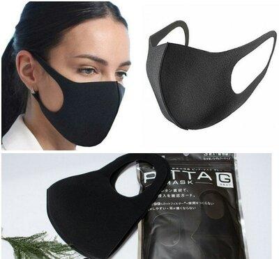 Многоразовая антибактериальная маска - PITTA Mask. Япония.