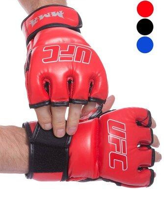 Перчатки для смешанных единоборств MMA 0397 размер XS-2XL 3 цвета