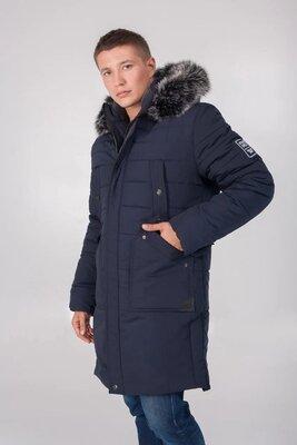 Мужская зимняя удлиненная куртка темно синяя 46 48 50 52 54 56 парка теплая коттон