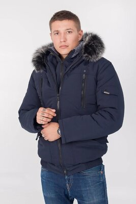 Мужская зимняя куртка темно синий цвет укороченная 48 50 52 54 56р под резинку короткая