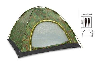 Палатка самораскладывающаяся двухместная туристическая SY-A-34-HG размер 2х1,5х1,1м
