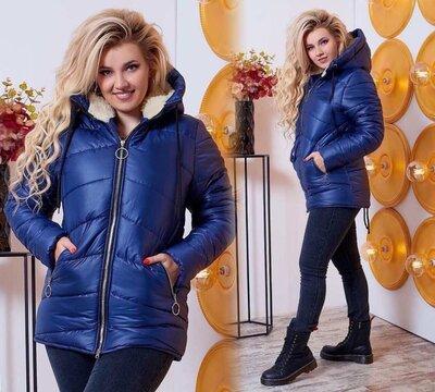 Теплая куртка зима Супер Цена