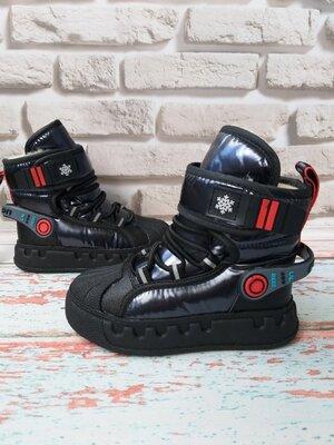Зимние детские ботинки на мальчика с противоударным носком