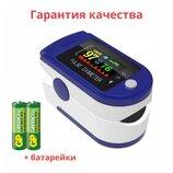Пульсоксиметр на палец FINGERTIP Pulse Oximeter пульсометр, оксиметр, уровень кислорода в крови