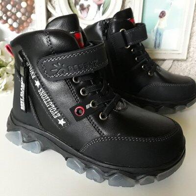 Зимние ботинки на мальчика 27-32 размеры