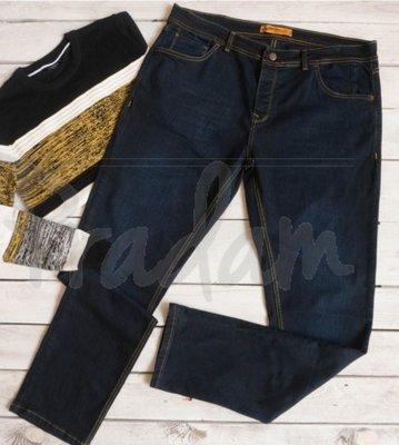 Мужские демисезонные джинсы. Батал.