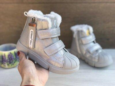Зимние ботинки на девочку Размер 32