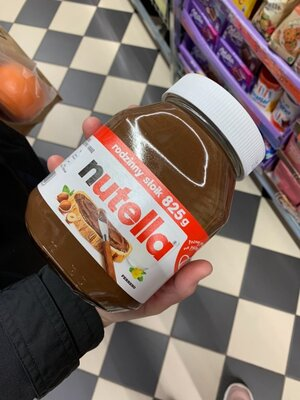 Паста ореховая Ferrero Nutella 825 г