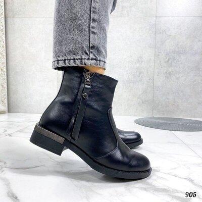 Женские демисезонные кожанные ботинки с квадратным каблуком, натуральная кожа, 36-41р