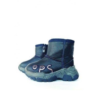 Ботинки детские на мальчика Jong Golf 23, 25, 26, 27, 28 р синий A5196-1