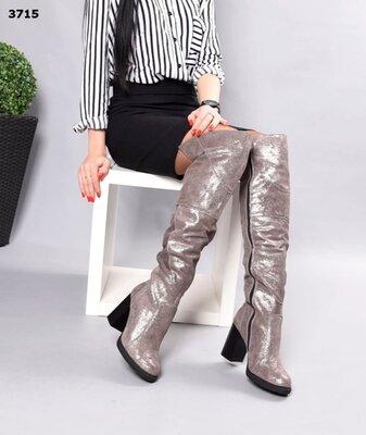 Женские натуральные кожаные сатиновые перламутровые сапоги ботфорты на устойчивом каблуке