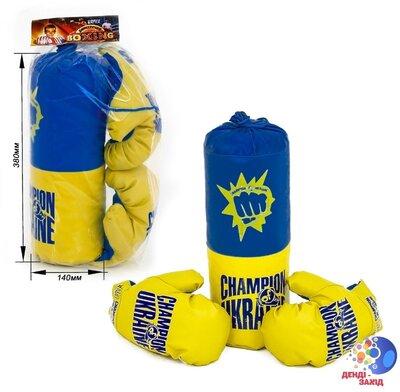 Набір бокс спорт розвиток дитина подарунок іграшка игрушка подарок инвентарь