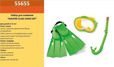 Наборы для плаванья маска трубка ласты спорт отдых подарок море