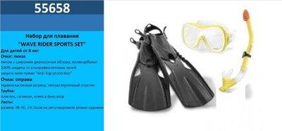 Набор для плаванья маска трубка ласты спорт отдых море подарок