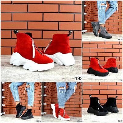 р.36 37 38 39 40 41 Натуральные зима ботиночки ботинки зимние. Расцветки в ассортименте.