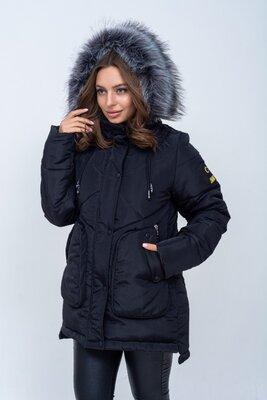 Новинка Зимняя куртка 46 - 56 р-ры.